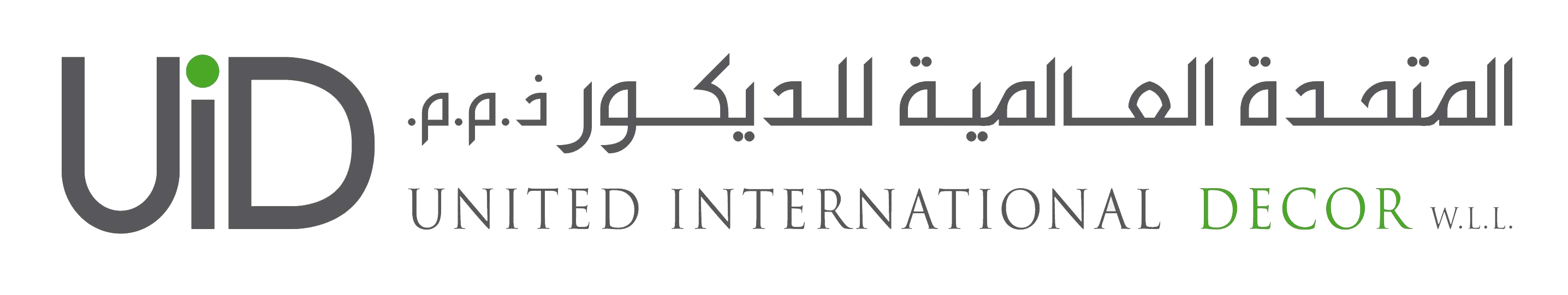 uid w arabic